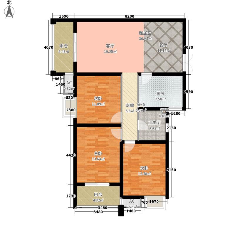 郑州升龙天汇广场118.00㎡C户型3室2厅