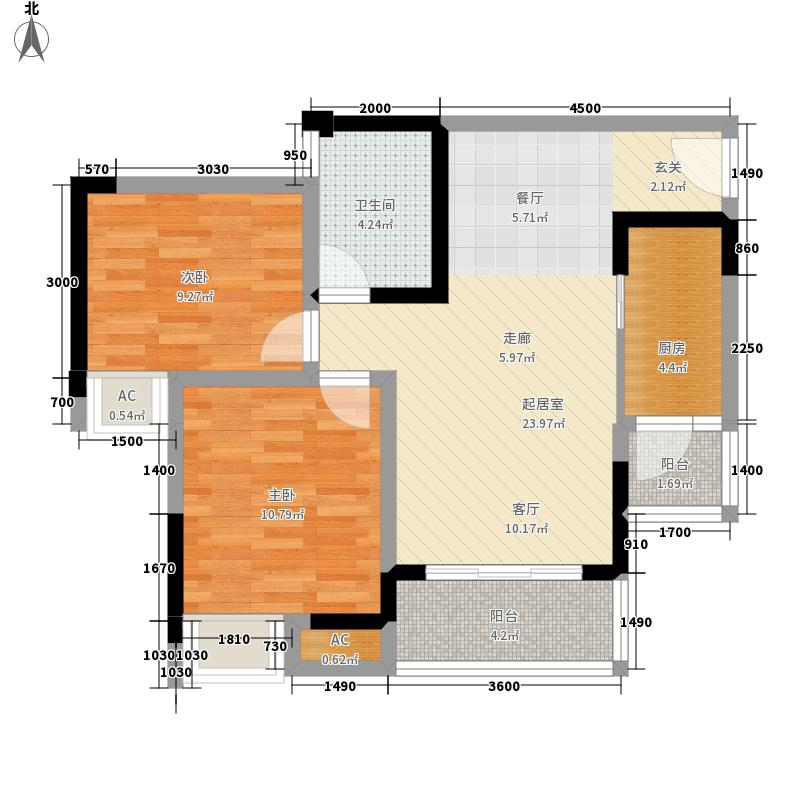 融汇温泉城童话里C区1、2、3号楼标准层A户型2室2厅