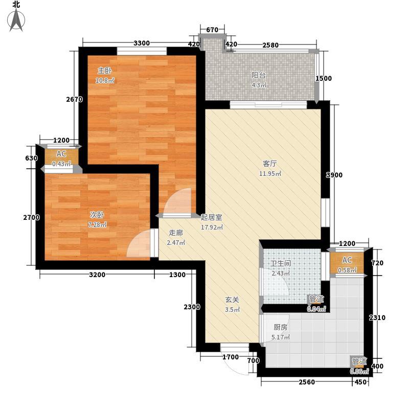 铭城国际社区68.89㎡2-3#、4#、3-6#C户型2室1厅
