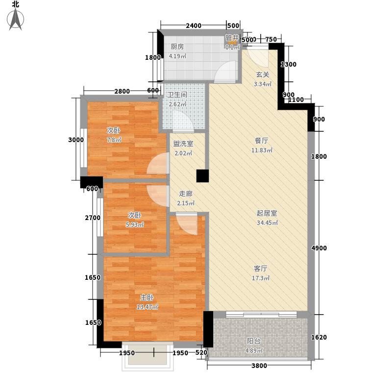 锦业华城1#C4型:3房2厅1卫户型3室2厅1卫