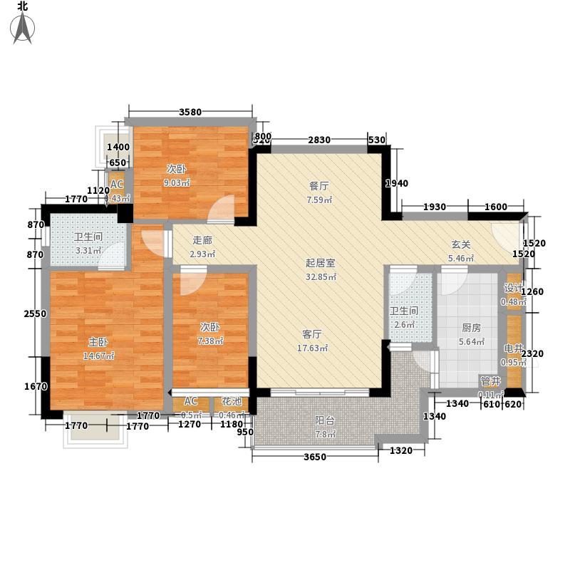 雍雅家园101.00㎡2座02单位户型3室2厅