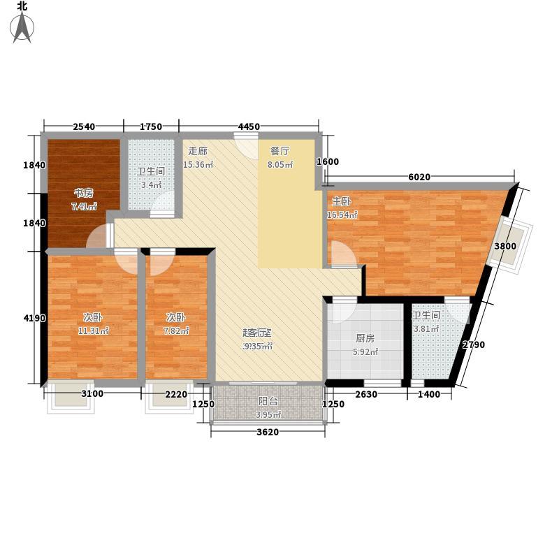 龙津花园紫荆阁132.37㎡A6户型4室2厅