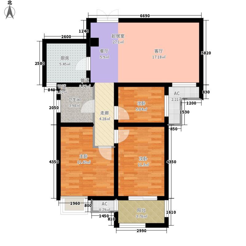 郑州升龙天汇广场89.00㎡C1a户型3室2厅