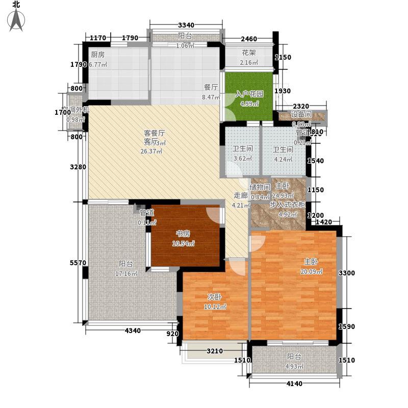 星雨华府150.00㎡二期20、21幢01、04户型3室2厅