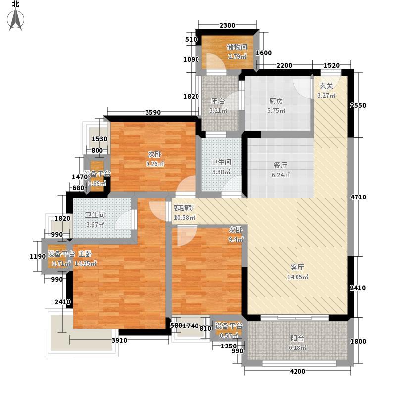 大川滨水城99.99㎡一期A3号楼标准层1/2号户型
