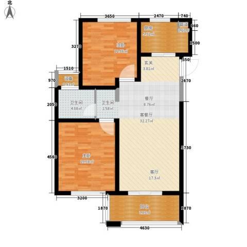 长江国际・朗庭2室1厅1卫1厨90.00㎡户型图