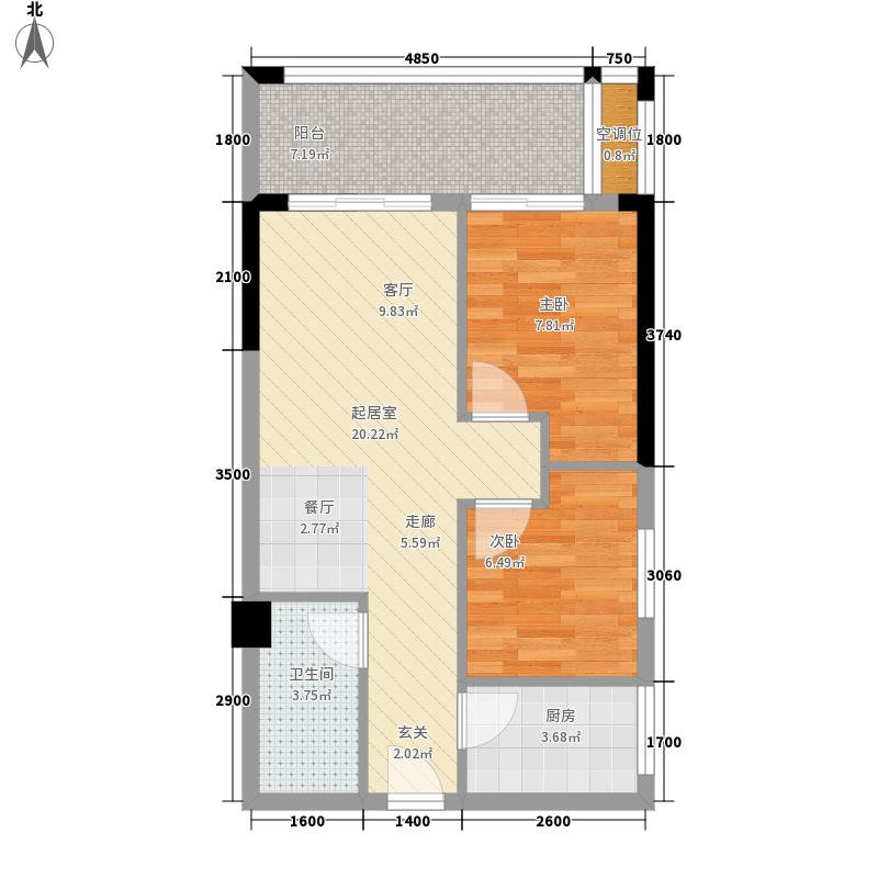 桂林高新万达广场66.16㎡II户型2室2厅