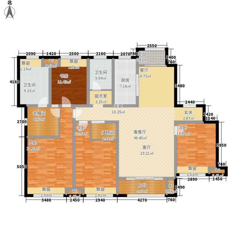 中国铁建国际城208.00㎡E户型4室2厅