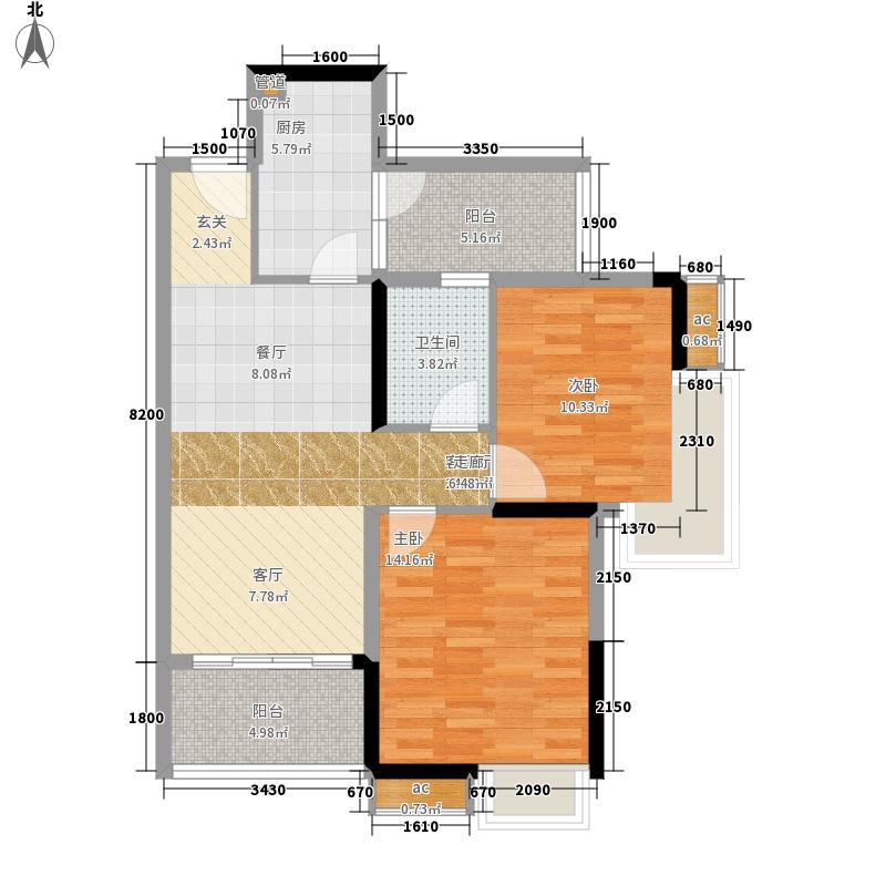 翡翠绿洲97.00㎡凡尔赛·宫二期T型01户型2室2厅
