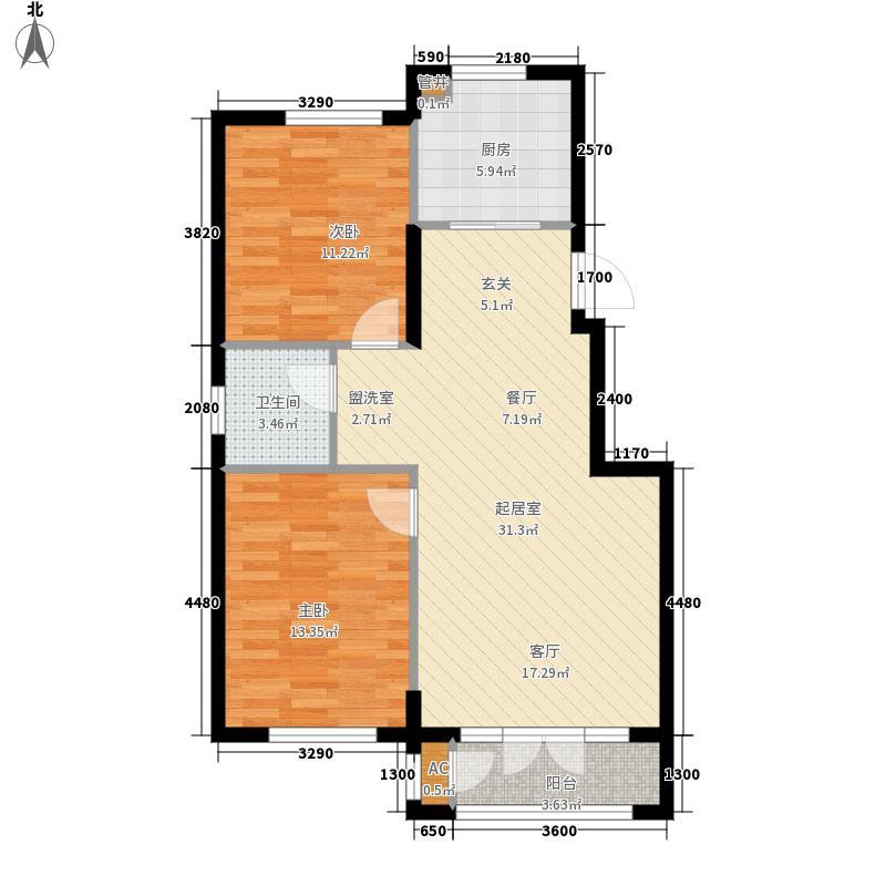 未来城78.00㎡【A2区18#E】户型2室2厅