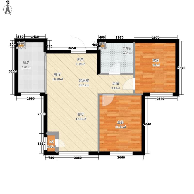 未来城65.00㎡【A2区3#楼G】户型2室2厅