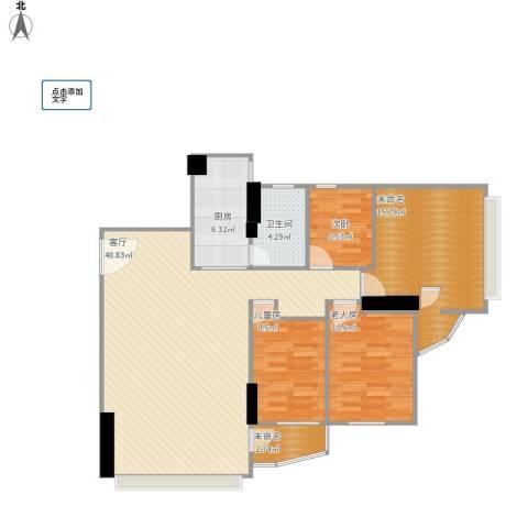 碧水明筑3室1厅1卫1厨131.00㎡户型图