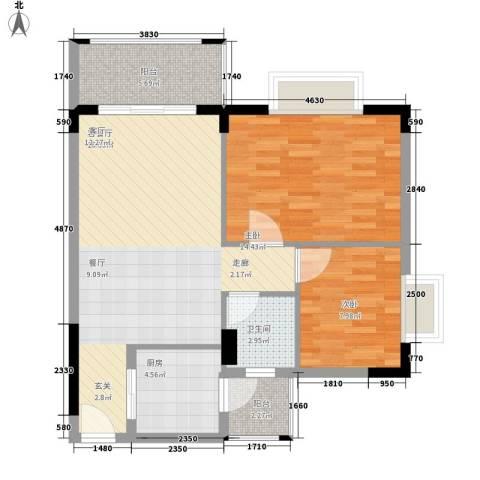 莲花湾畔2室1厅1卫1厨73.00㎡户型图