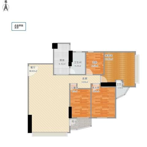 碧水明筑3室1厅2卫1厨131.00㎡户型图