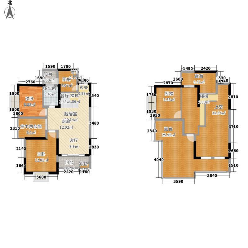 润华尚城116.00㎡R17#、R18#一单元03号房两室户型2室1厅