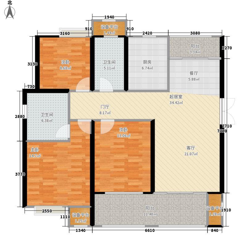 保利悦府(保利海德公馆三期)126.00㎡E4户型3室2厅