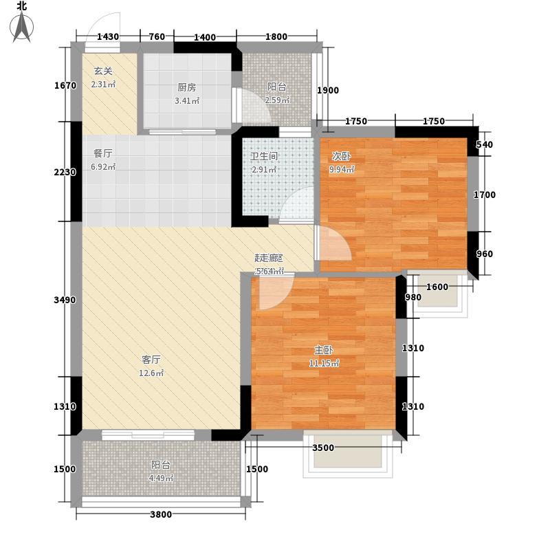 正居金福第79.90㎡C4户型:2房2厅1卫户型2室2厅2卫
