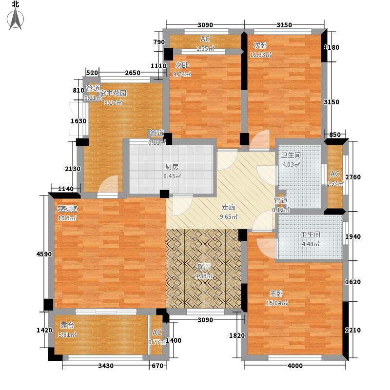郑州正商红河谷126.00㎡正商红河谷电梯洋房C'户型3室