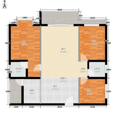 宏鑫锦江国际3室1厅2卫1厨126.00㎡户型图