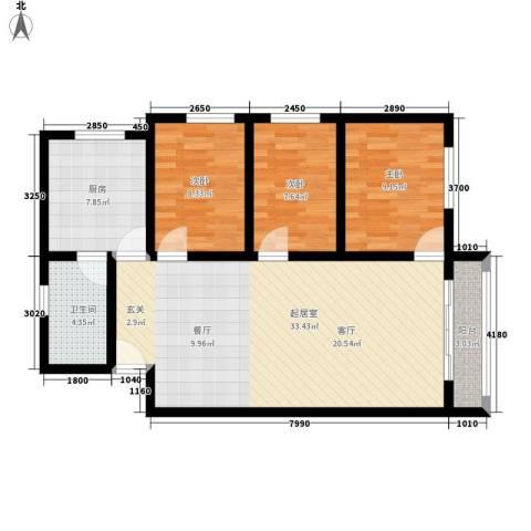 紫林居3室0厅1卫1厨83.00㎡户型图