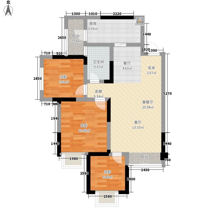 蓝光·COCO蜜园71.00㎡C2户型3室2厅