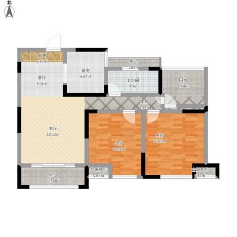 天淳江南2室1厅1卫1厨126.00㎡户型图
