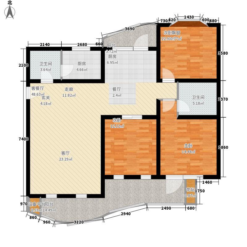天骄豪园147.53㎡面积14753m户型