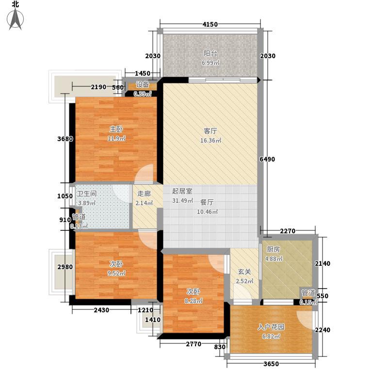 富力金禧花园97.00㎡A2栋6-222面积9700m户型