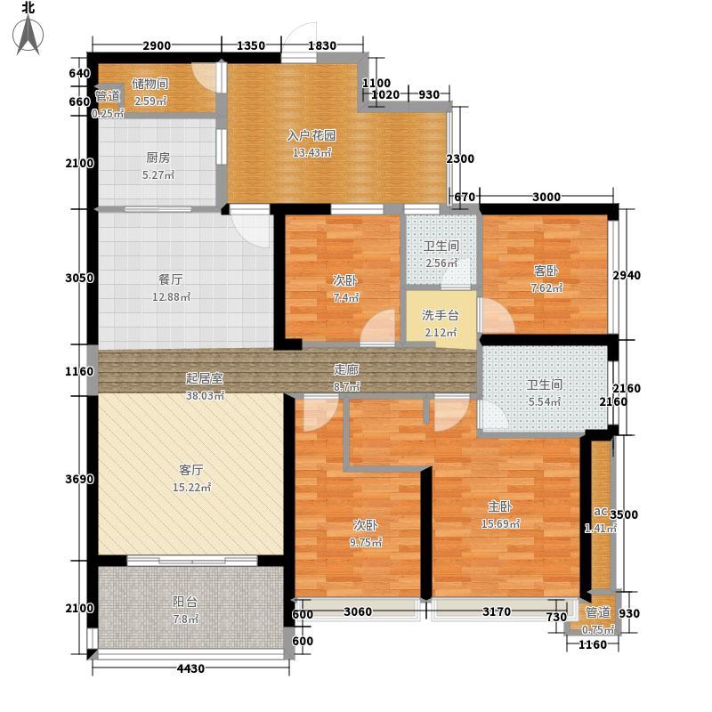 华晖·云门127.00㎡3栋BC-户型4室2厅