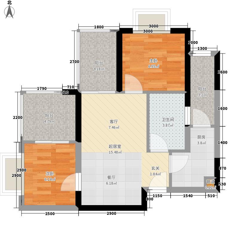 河畔阳光65.59㎡A1三阳台户型2室2厅
