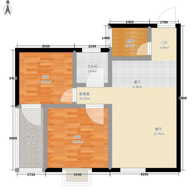 安盛花苑95.87㎡K户型2室2厅