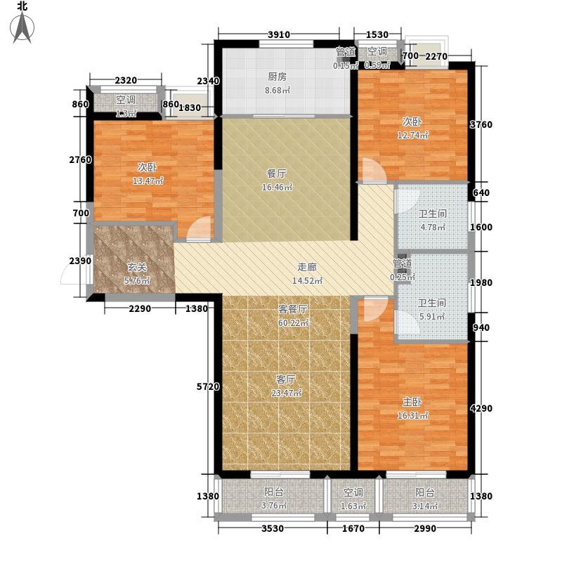 华府国际149.78㎡A户型3室2厅