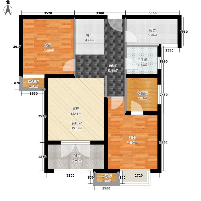上海公馆87.90㎡9号楼B户型2室2厅
