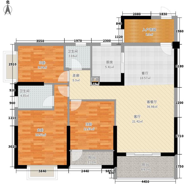 德润朗悦湾135.00㎡2阳台1入户花园C3户型3室2厅