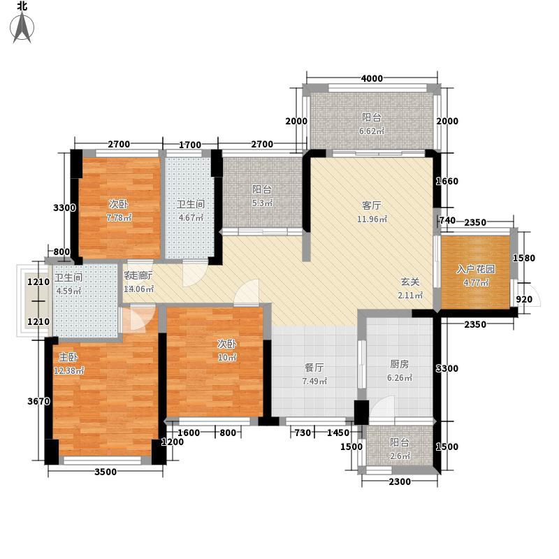 广兴源·圣拿威114.00㎡7栋A/D奇数层户型3室2厅