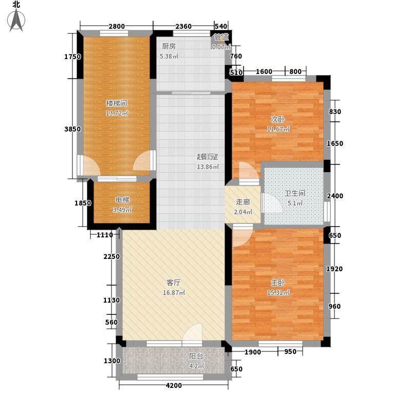 中海寰宇天下99.00㎡B区【天颂】洋房标准层E户型2室2厅