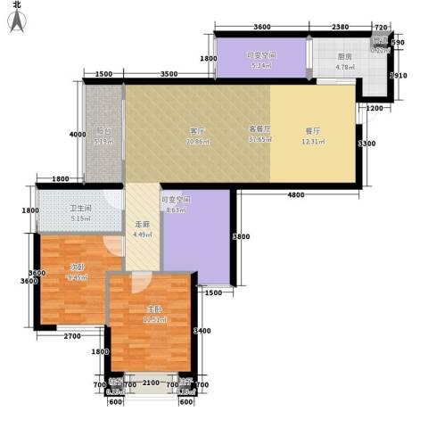 星光苑2室1厅1卫1厨125.00㎡户型图