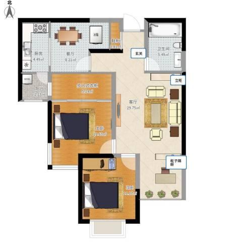 青枫墅园2室2厅1卫1厨113.00㎡户型图