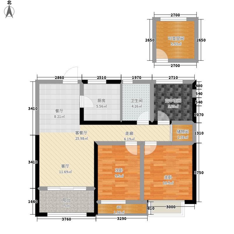 紫金城90.00㎡户型3室2厅