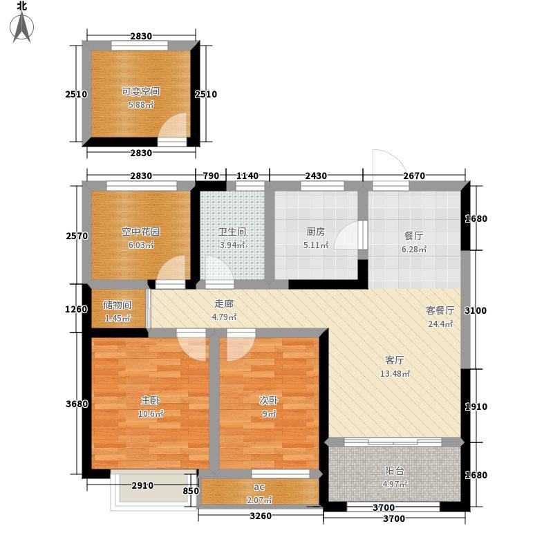 紫金城87.21㎡户型3室2厅