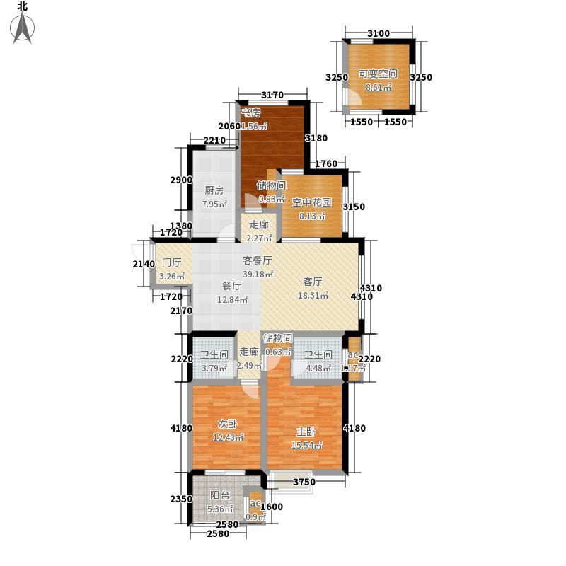 紫金城138.18㎡户型4室2厅