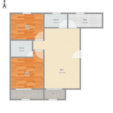 海欣城新世纪家园2室1厅2卫1厨68.00㎡户型图