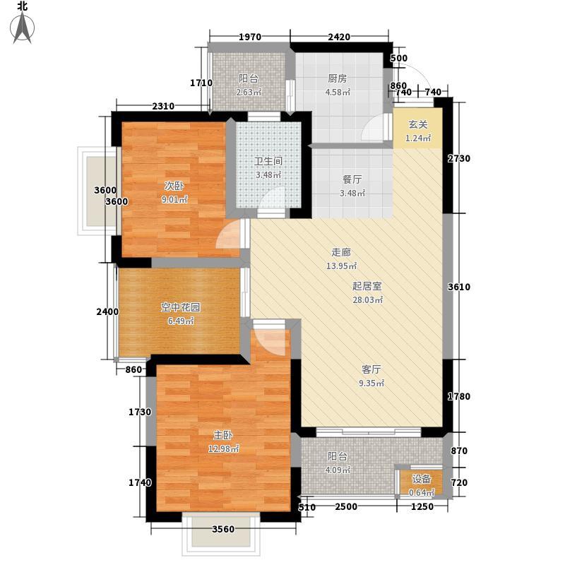 润华尚城87.00㎡1-3#、15#、17-18#楼A户型2室2厅