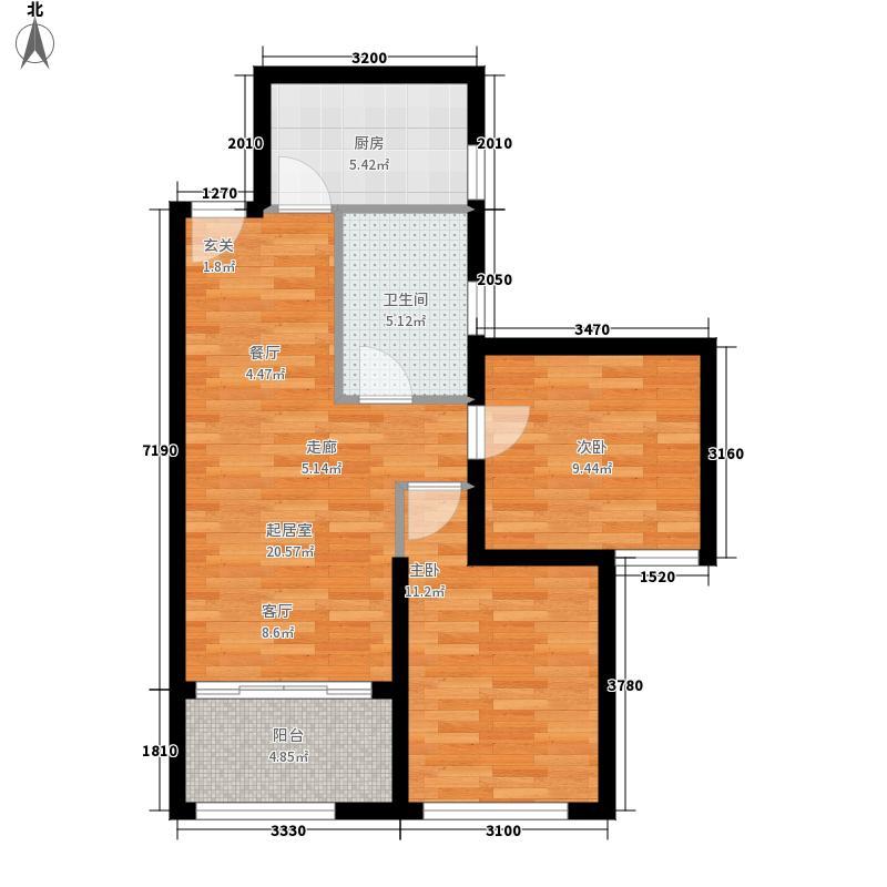 博欣盛世61.00㎡C4户型2室2厅