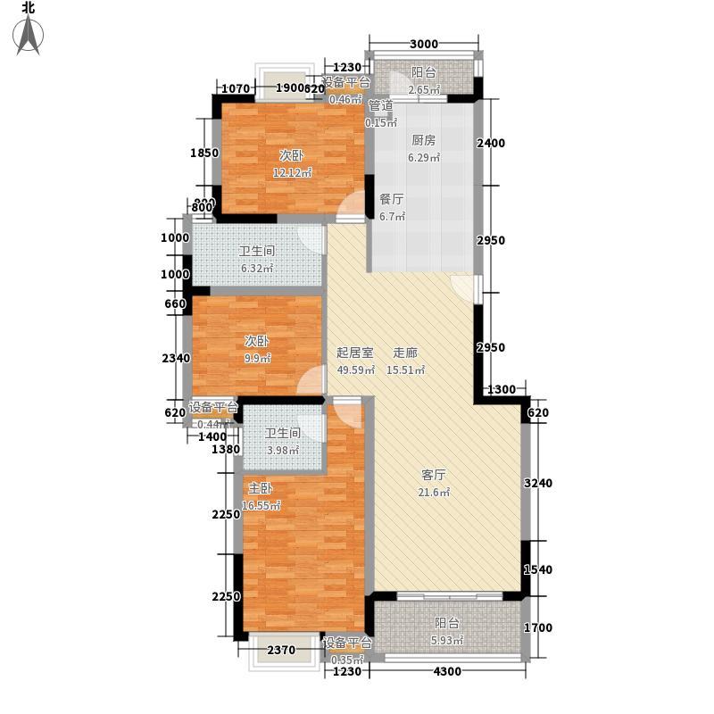 华都星公馆129.30㎡A型面积12930m户型