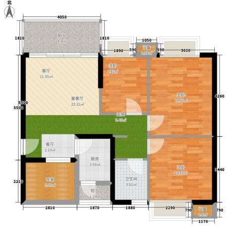 花样年别样城3室1厅1卫1厨87.00㎡户型图