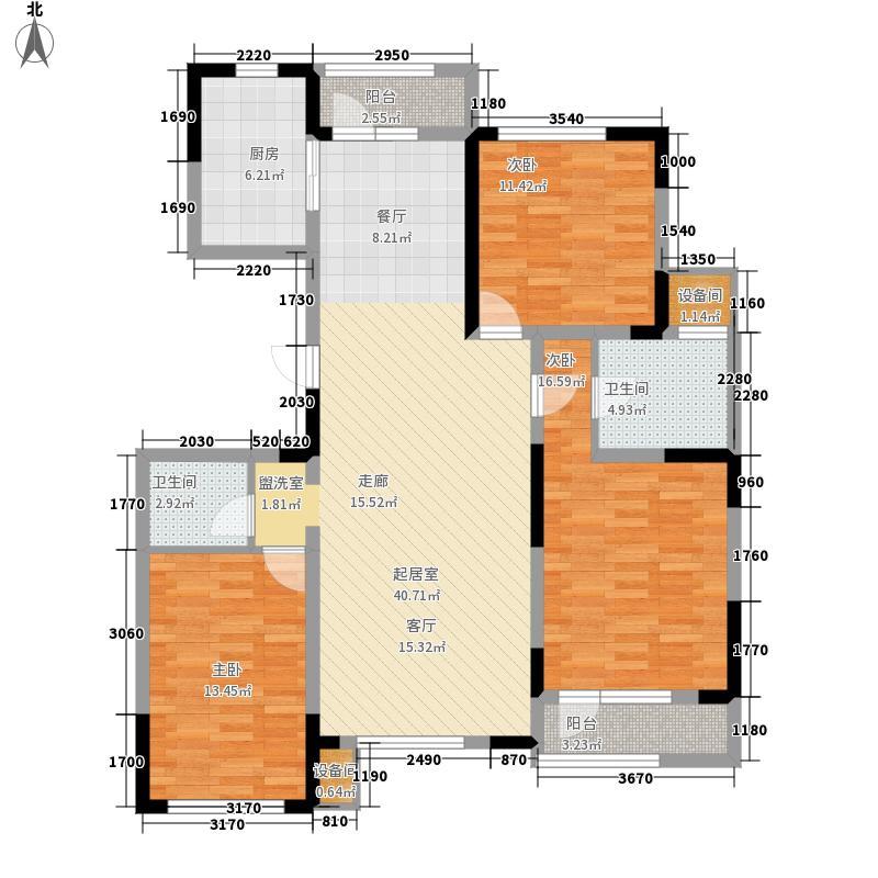 华方中央首府147.23㎡A1-B户型3室2厅