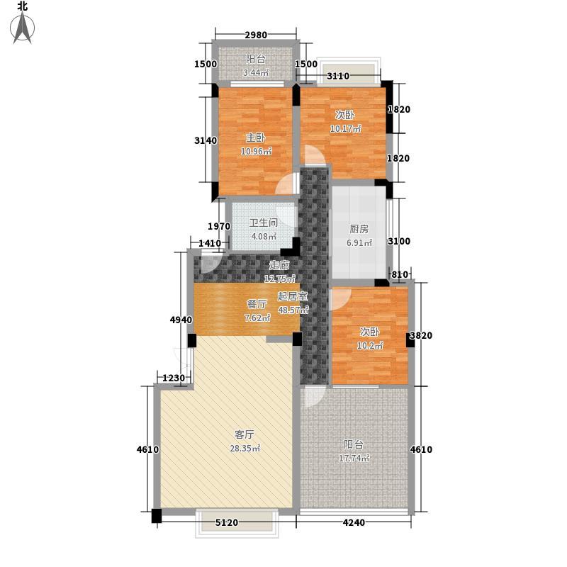 观府壹号124.26㎡35-40号楼五层B2户型