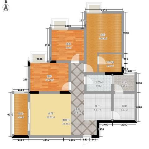 海屋裕鑫名都3室1厅2卫1厨97.00㎡户型图