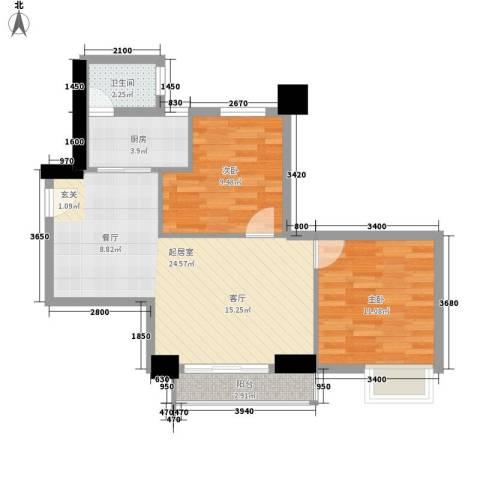 远洋明珠大厦2室0厅1卫1厨78.00㎡户型图